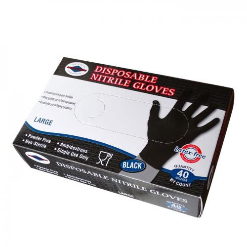 Кутия с 40 броя еднократни ръкавици от нитрил