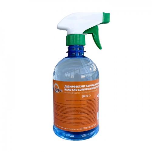 Дезинфекциращо средство за ръце и различни повърхности 0.500 мл.