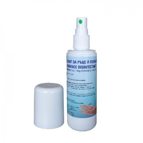 Дезинфектант спрей 100 ml за ръце и повърхности
